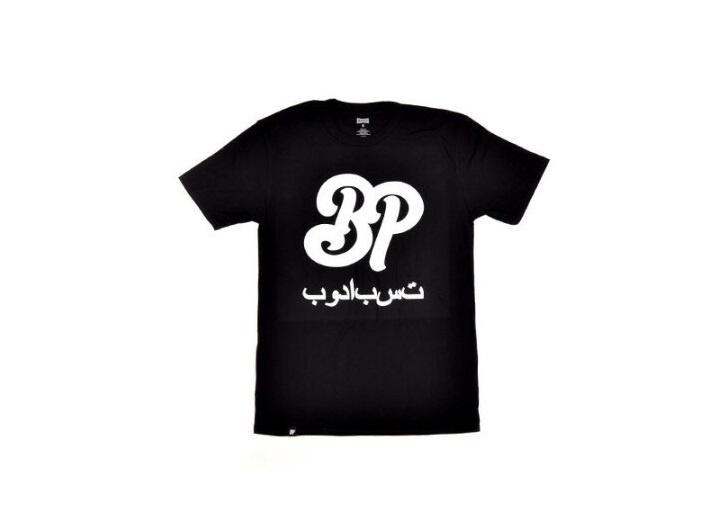 A póló, amire egyébként rosszul nyomtatták az arab feliratot.