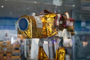 Az LRV kamerája