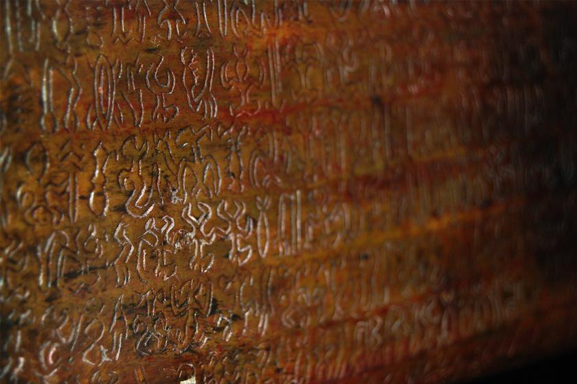 Rejtély, mi lehet a rongorongo-táblákra vésve: a Húsvét-sziget titokzatos szövegei