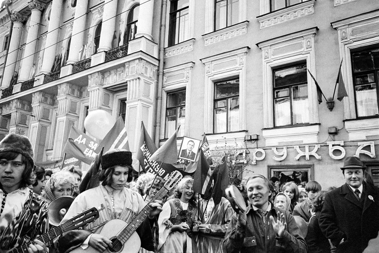Egy kommunista gyülekezet 1975-ben, Leningrádban