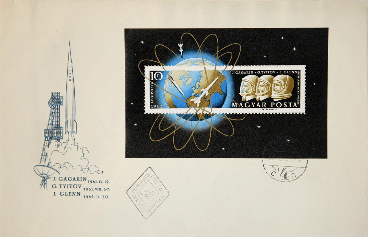 Gagarin - Tyitov - Glenn, az első három űrhajós tiszteletére kiadott bélyegblokk, 1962. III. 29., Budapest.