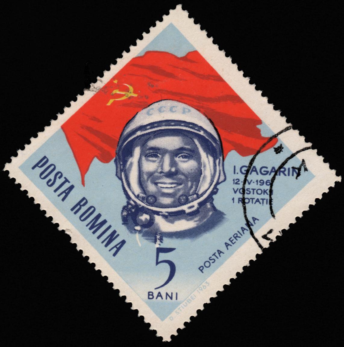 Ötbanis román bélyeg 1963-ból