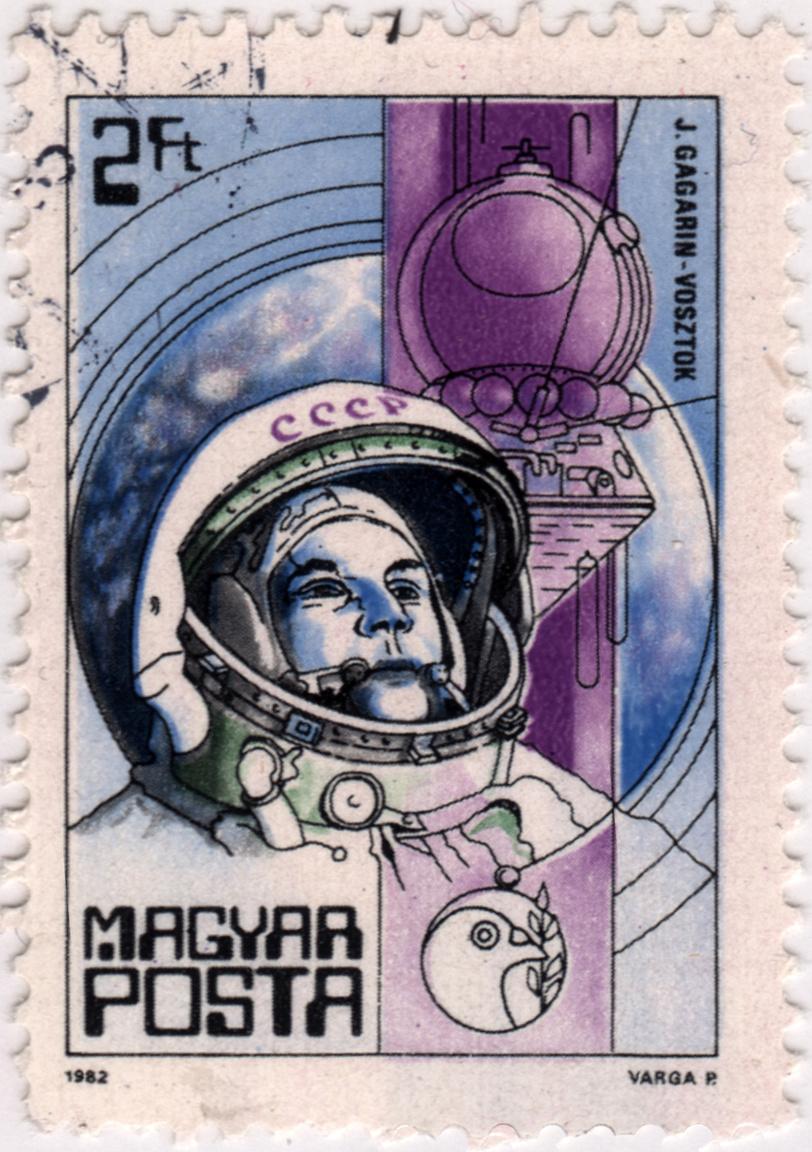 Magyar bélyeg, 1982-ből.