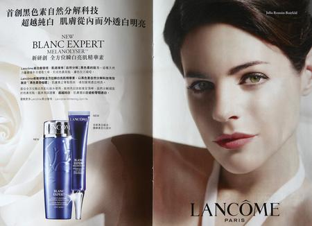Reklám a hongkongi Elle magazin márciusi különszámában