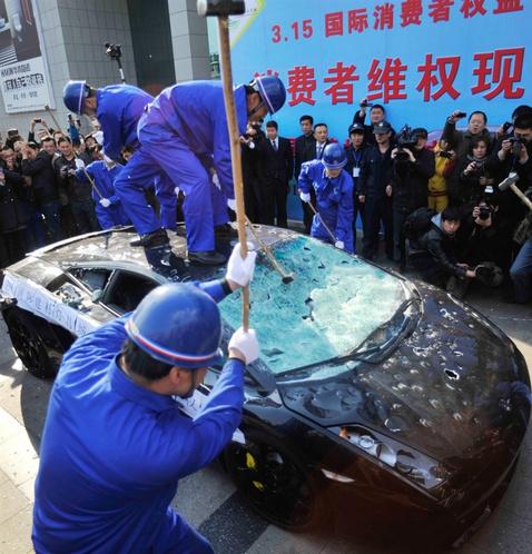 pb-110315-smash-car-da-03.photoblog900