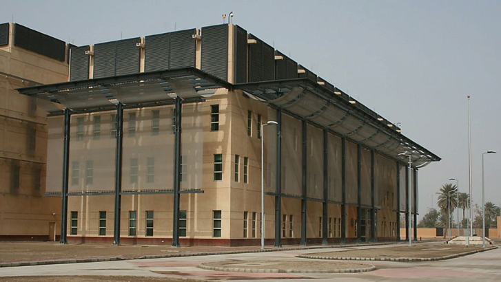 Az Egyesült Államok nagykövetsége Bagdadban