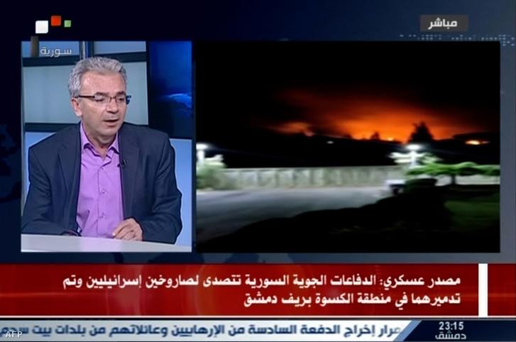 Szír műsor számolt be a légi csapásról