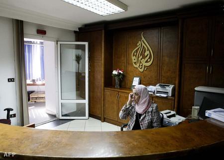 Az al-Dzsazíra kairói irodája