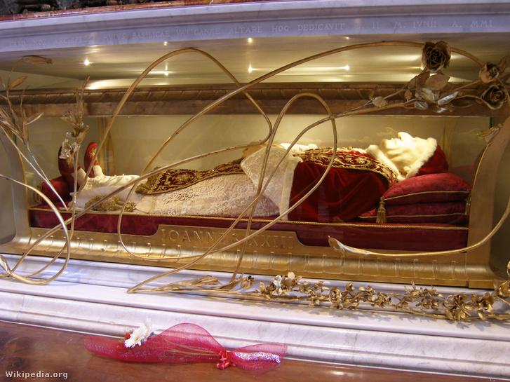 Reliquienschrein Papst Johannes XXIII. - Petersdom 1