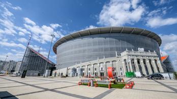 Vb-stadionok: Jekatyerinburg Aréna, Jekatyerinburg