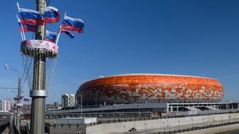 Vb-stadionok, Mordovia Aréna, Szaranszk