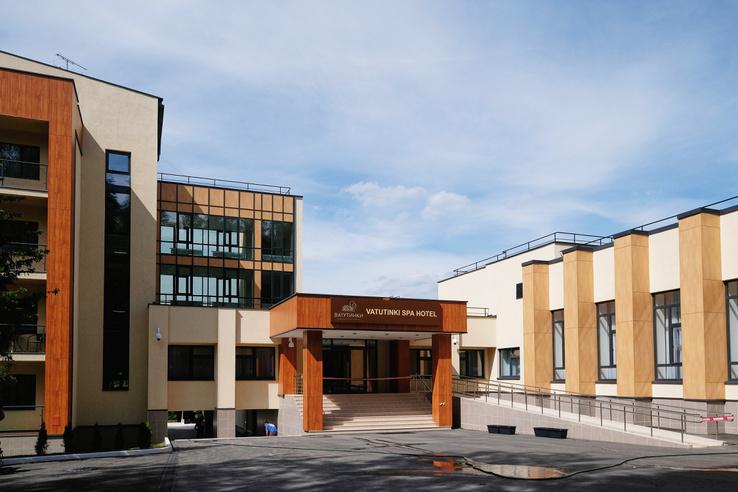 Németország: Vatutinki Hotel