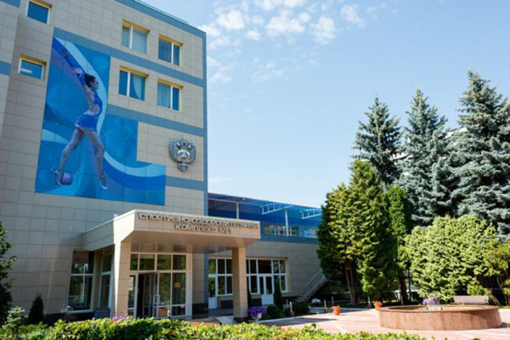 Oroszország: Federal Sports Centre Novogorsk