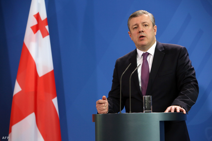 Giorgi Kvirikasvili