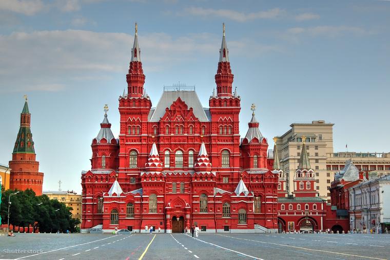 A Vörös téren található moszkvai Állami Történelmi Múzeumot 1872-ben alapította Ivan Zabelin és Aleksey Uvarov