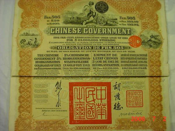 Kínai kötvény 1913-ból egy történelmi kötvényeket árusító weboldalról