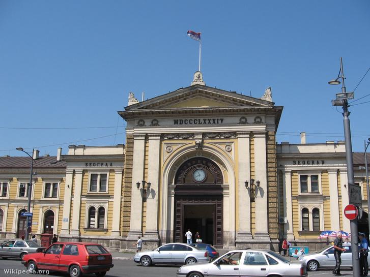 A belgrádi főpályaudvar épülete