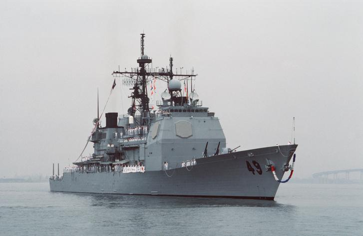 A USS Vincennes