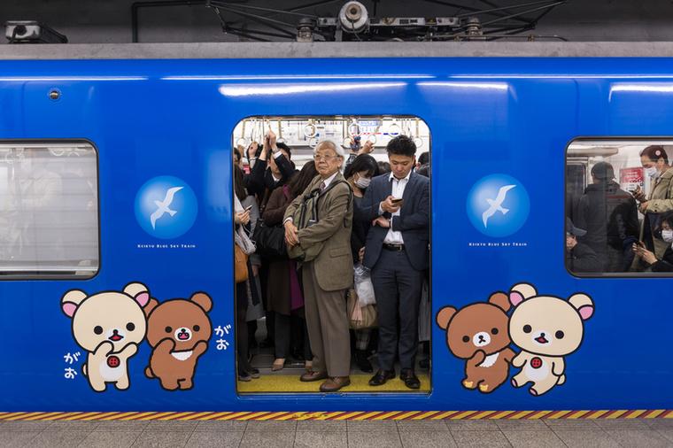 A metró viszont sokkal vidámabb