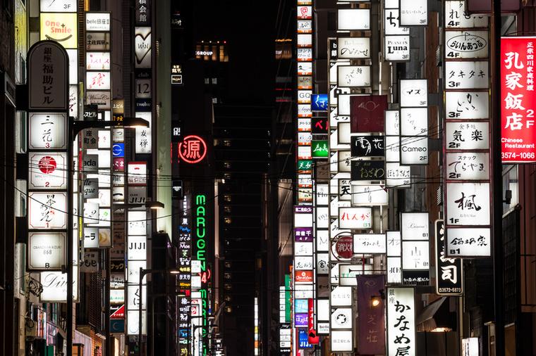 Étterem utca Minato városrészben, a sok tábla mind egy-egy éttermet jelöl, minden emeleten más és más helyekre lehet beülni enni valamit