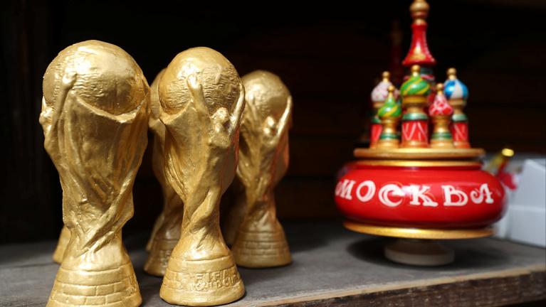 A világbajnokság 32. napja