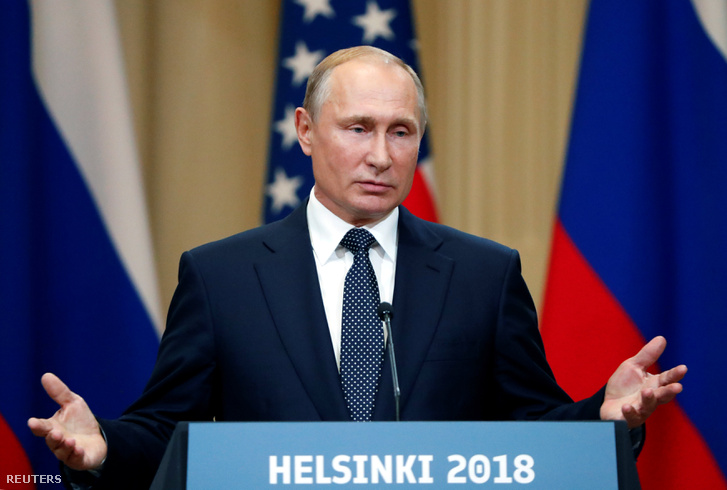 2018-07-16T153840Z 2077312120 RC14D2277FF0 RTRMADP 3 USA-RUSSIA-