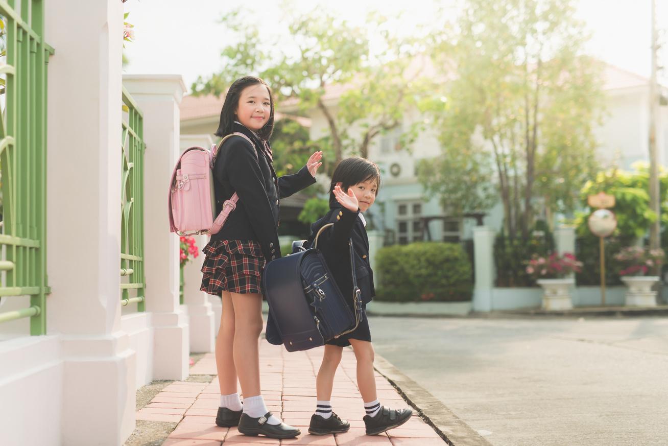 egyenruha diákok ázsia
