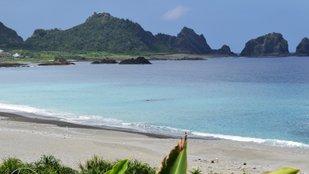 """Utazás a """"Gyönyörű Szigetre"""", azaz Tajvanra"""
