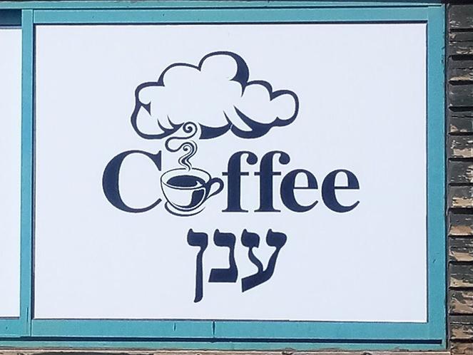 koffe annan