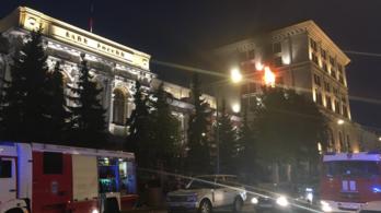 Kigyulladt az orosz központi bank