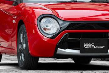 A Honda elrontja a sportkocsid, ha fizetsz