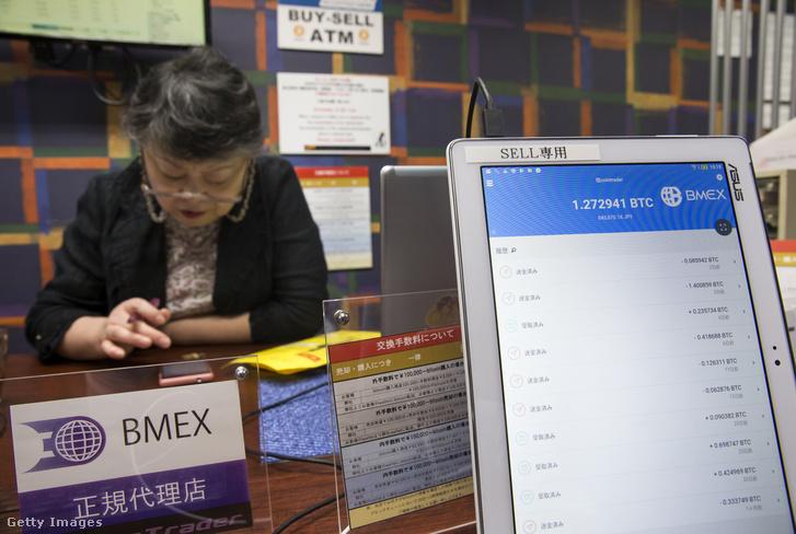 Coin Trader kiskereskedelmi üzlet Tokióban