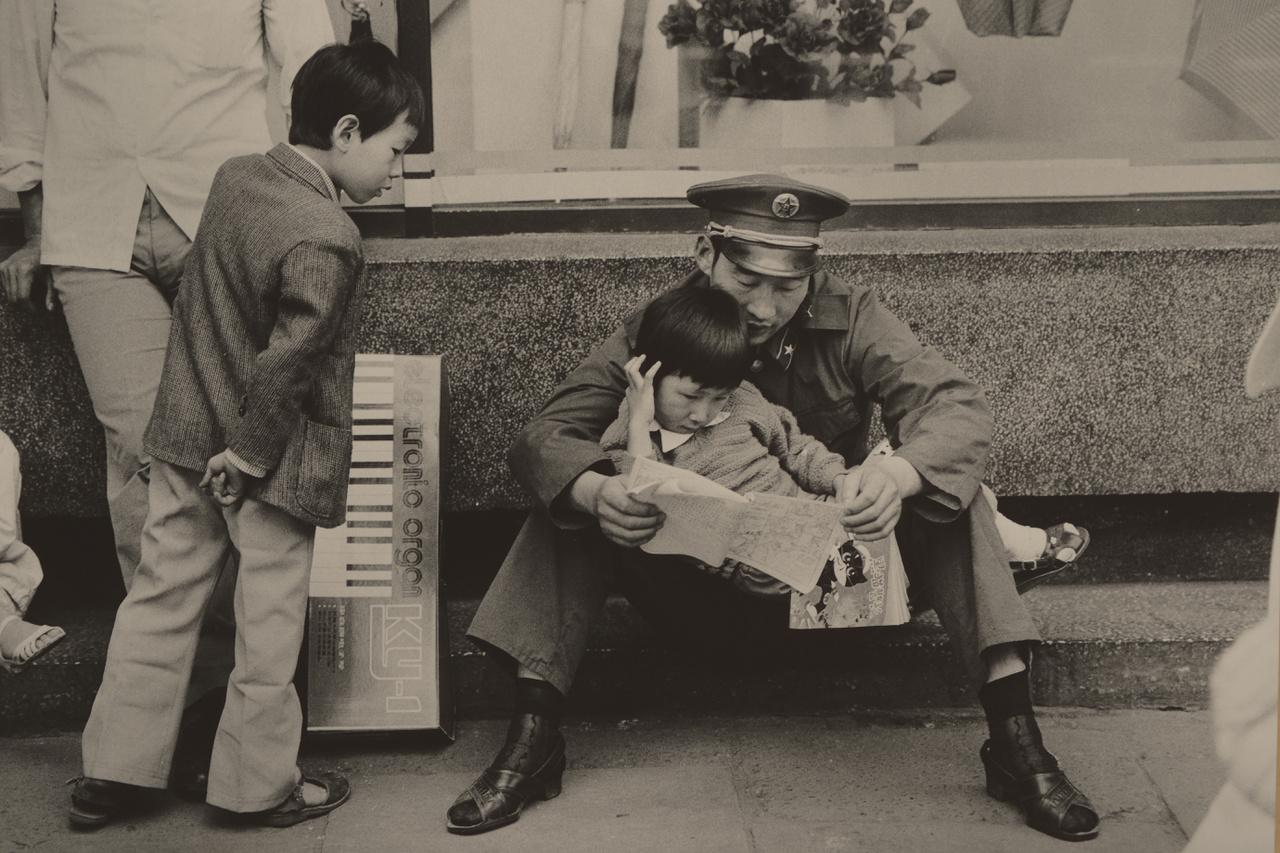 Kína (1987)