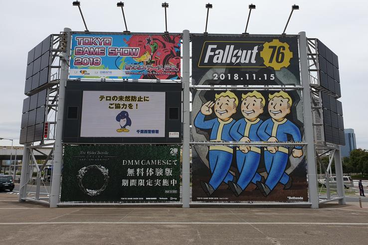 Fallout 76-molinó, de a játék sehol