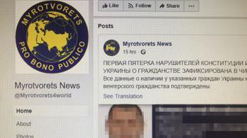 Egy ukrán weboldalra feltöltötték több magyar állampolgárságú kárpátaljai adatait