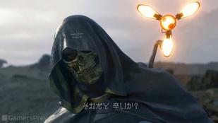 Új trailert kapott a világ legrejtélyesebb videojátéka