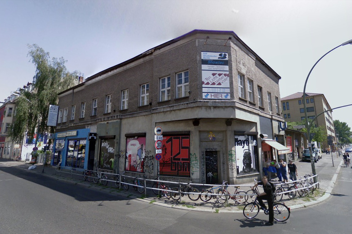 Az épület, amiben a KitKatClub található Berlinben