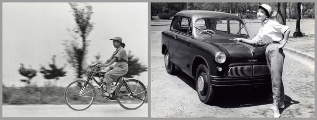 Power Free segédmotoros kerékpár – Suzulight
