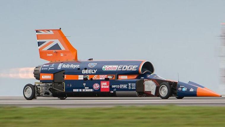Csődben a sebességi világrekord-projekt