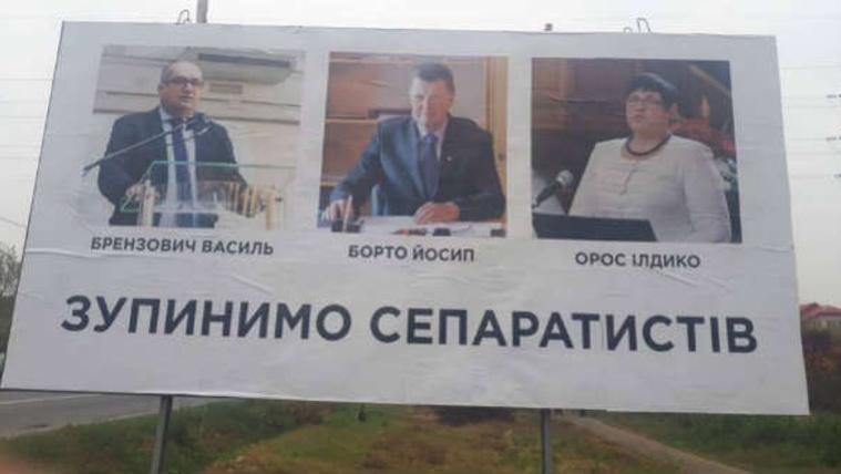 Magyarellenes plakátok jelentek meg Kárpátalján