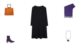 Heti kedvenc: kis fekete ruhák 4000 Ft alatt