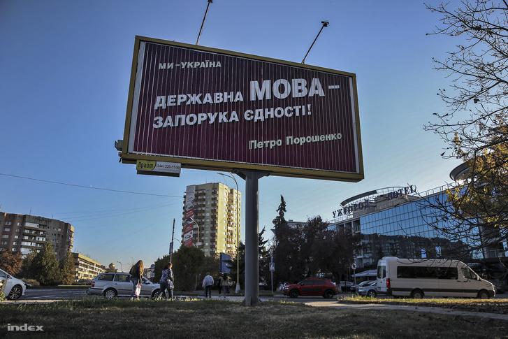 """Petro Porosenko elnök kampányhirdetése Ungváron: """"Az államnyelv az egység záloga!"""""""