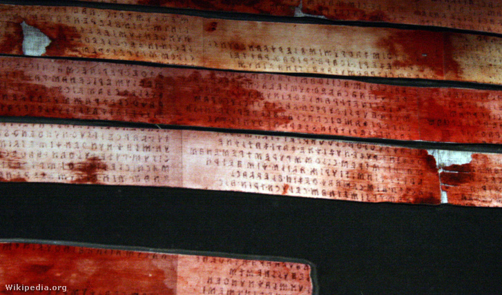 A ma ismert leghosszabb etruszk szövegemlék