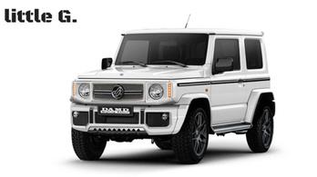 Így lesz a Suzukiból Mercedes vagy Land Rover