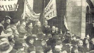 A német, az osztrák-német és a magyar köztársaságok kikiáltása 1918-ban