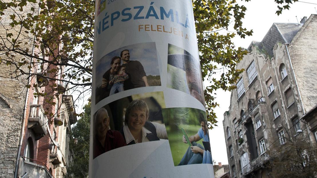 DSZZS20110806103