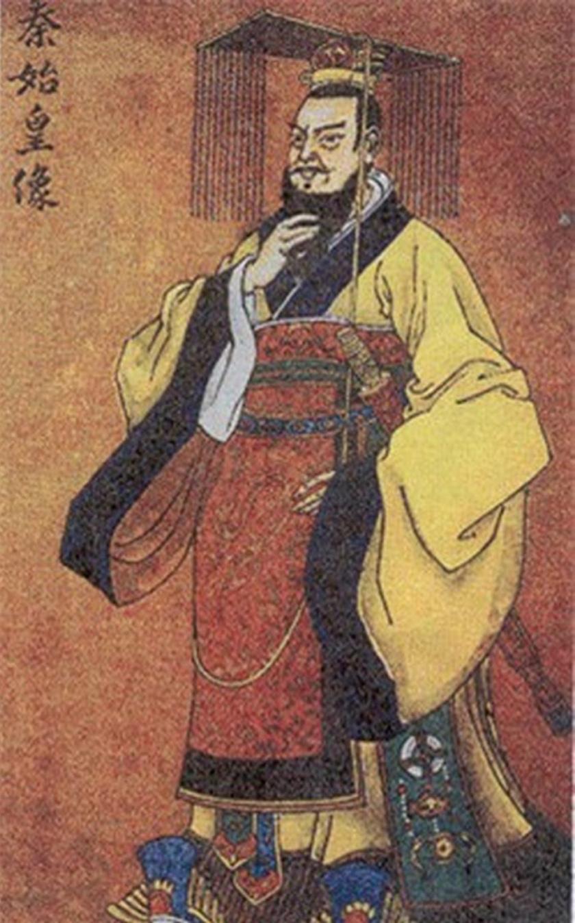 A sír Xia úrnő sírja volt, aki Kína első uralkodójának, Quin Shi Huangnak - a képen - a néhai nagyanyja.