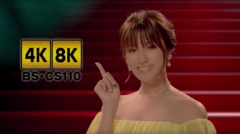 Elindult a világ első 8K tévéadása