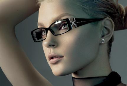 Dívány - Trend - Hagyd már a geek szemüveget - itt az arcformádhoz ... c624bc1f44