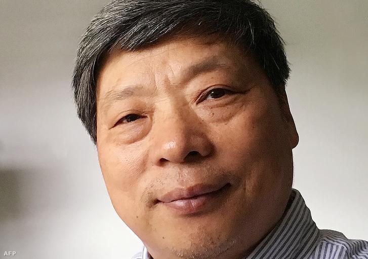 Lu Kuang